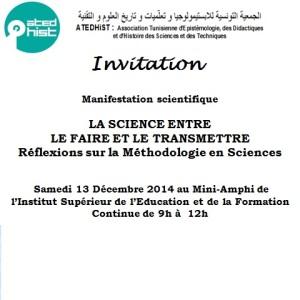 INVITATION MANIF ISEFC 13 12 2014